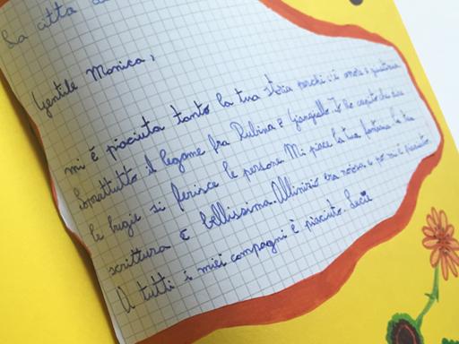 la_citta_delle_lucertole2